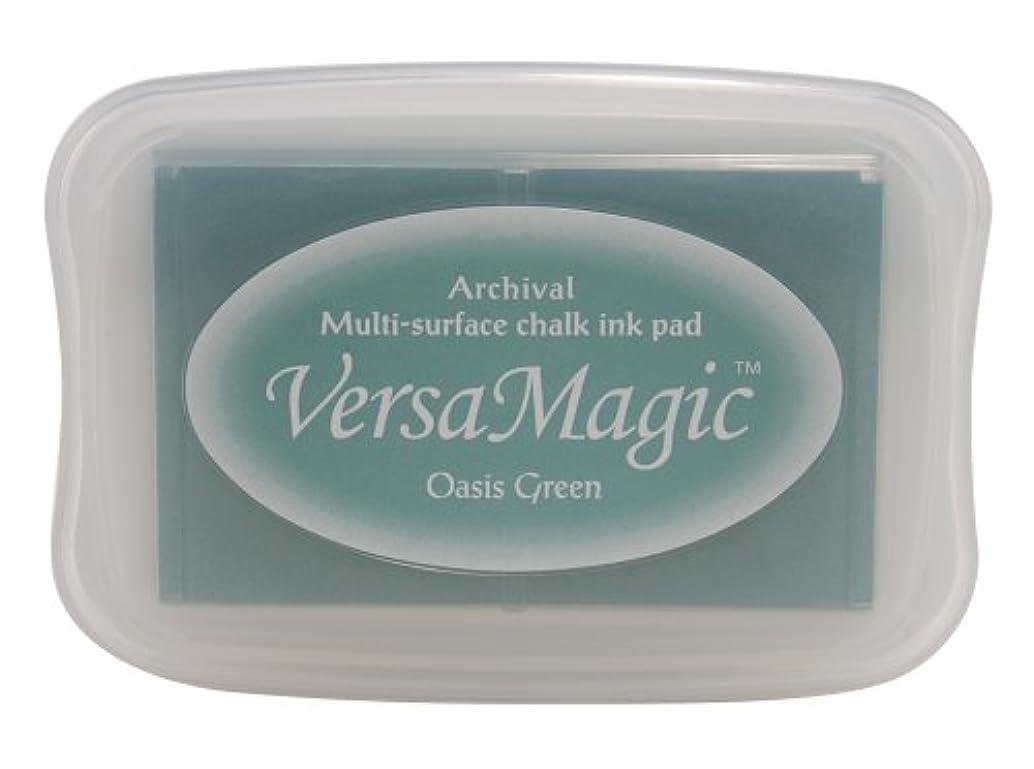 Tsukineko Full-Size VersaMagic Chalk-Finish, Oasis Green