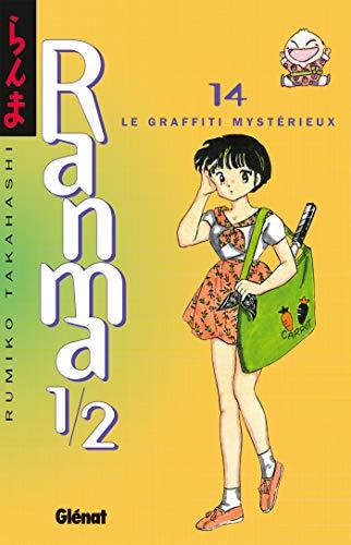 Ranma 1/2 - Tome 14: Le Graffiti mystérieux