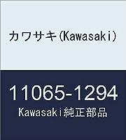カワサキ(Kawasaki) 純正部品 キヤツプ チヤンバ 11065-1294