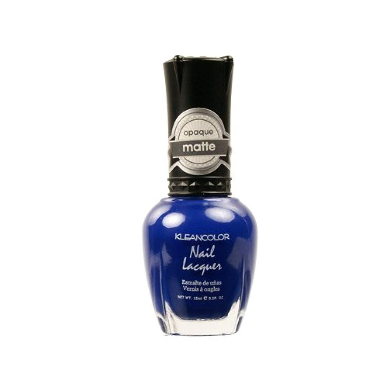 ブルジョン明確にテレックス(6 Pack) KLEANCOLOR Matte Nail Lacquer - Lush Blue (並行輸入品)