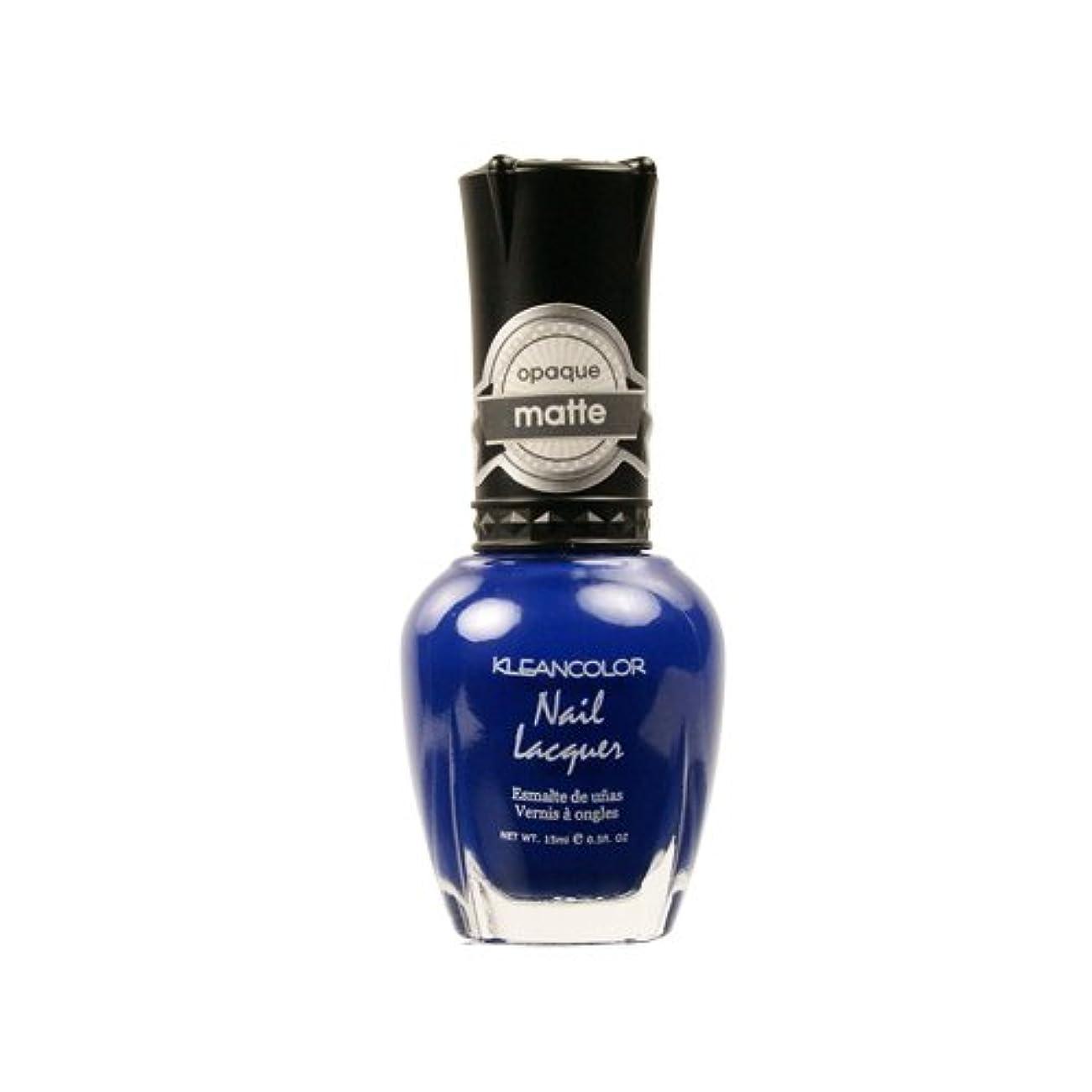 仮定する矩形幸運なことにKLEANCOLOR Matte Nail Lacquer - Lush Blue (並行輸入品)