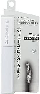 カネボウ ケイト KATE ラッシュマキシマイザー EX-1 (在庫)