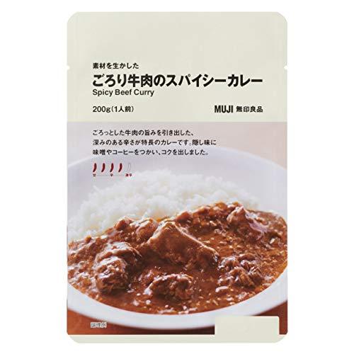 無印良品 素材を生かした ごろり牛肉のスパイシーカレー 200g(1人前) 82143409