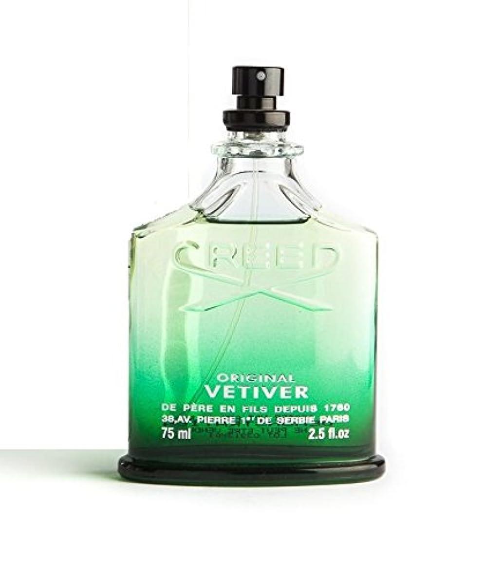子供達ローン有益なCreed Vetiver Original (クリード ベチバーオリジナル) 2.5 oz (75ml) EDT Spray (テスター/箱なし?キャップなし) by Creed for Men