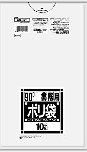 日本サニパック 業務用ポリ袋 透明90L 【10枚×30冊】 N-93