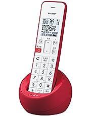 シャープ 電話機 コードレス 子機1臺タイプ 迷惑電話機拒否機能 レッド系 JD-S08CL-R