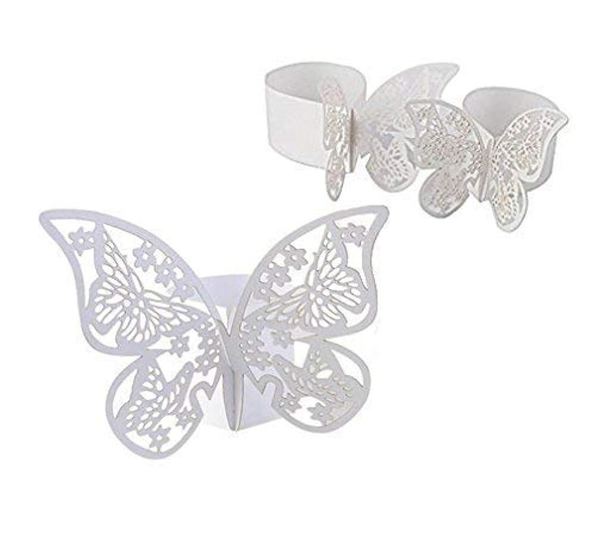 Baimeixun 100pcs 3D Butterfly Paper Napkin Rings Weddings Party Serviette Table Decoration (White)