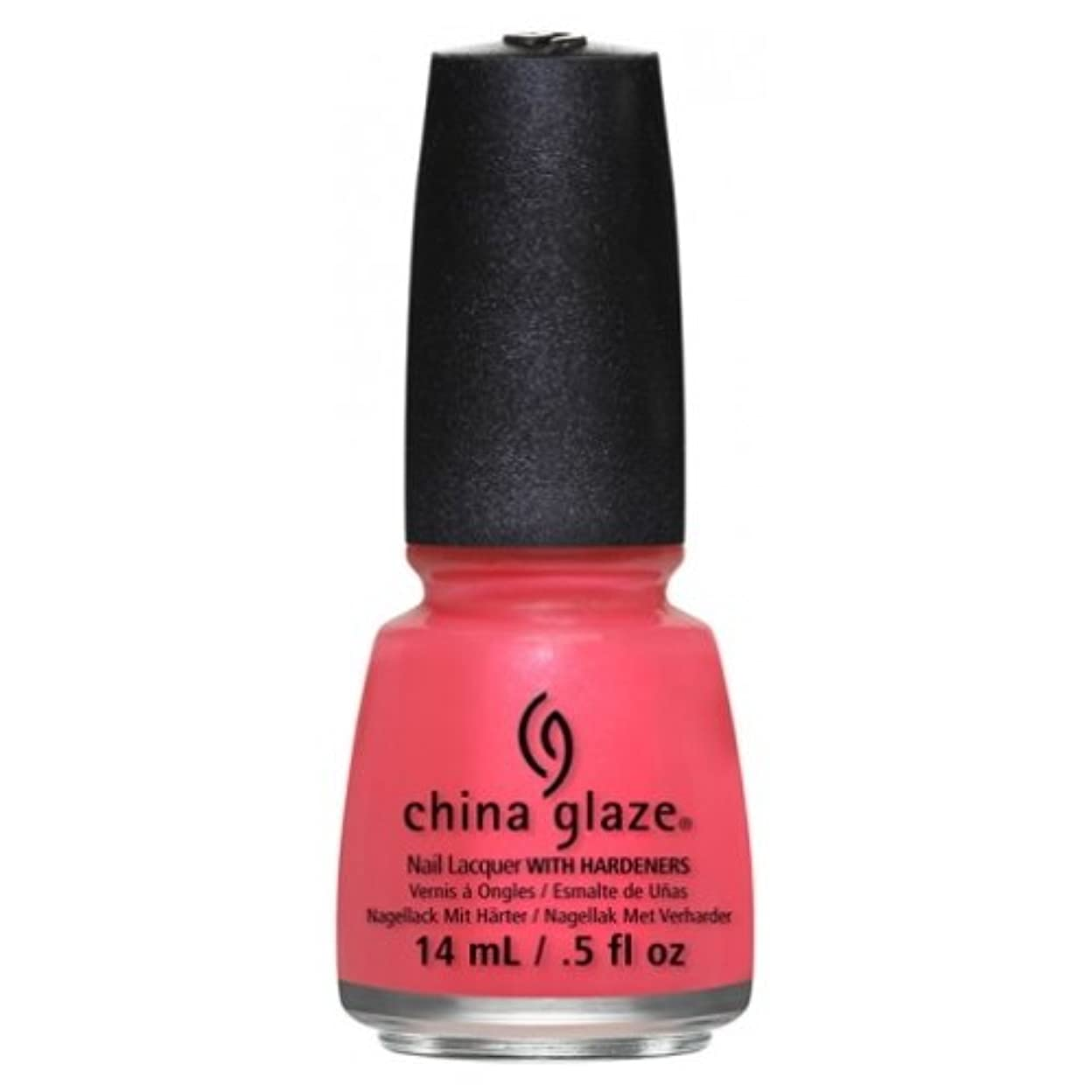 安心させる失サスティーン(3 Pack) CHINA GLAZE Nail Lacquer - Art City Flourish - Strike A Rose (並行輸入品)