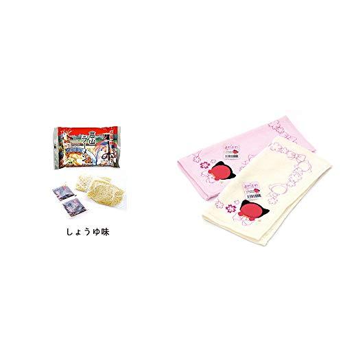 [2点セット] 飛騨高山ラーメン[生麺・スープ付 (しょうゆ味)]・さるぼぼ ふわふわタオルハンカチ【クリーム】