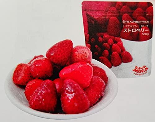 アスク ストロベリー 丸 500g×20P 業務用 トロピカルマリア イチゴ いちご