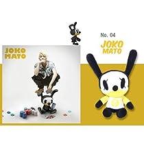 B。A。P Matoki Doll–Joko Matoイエロー