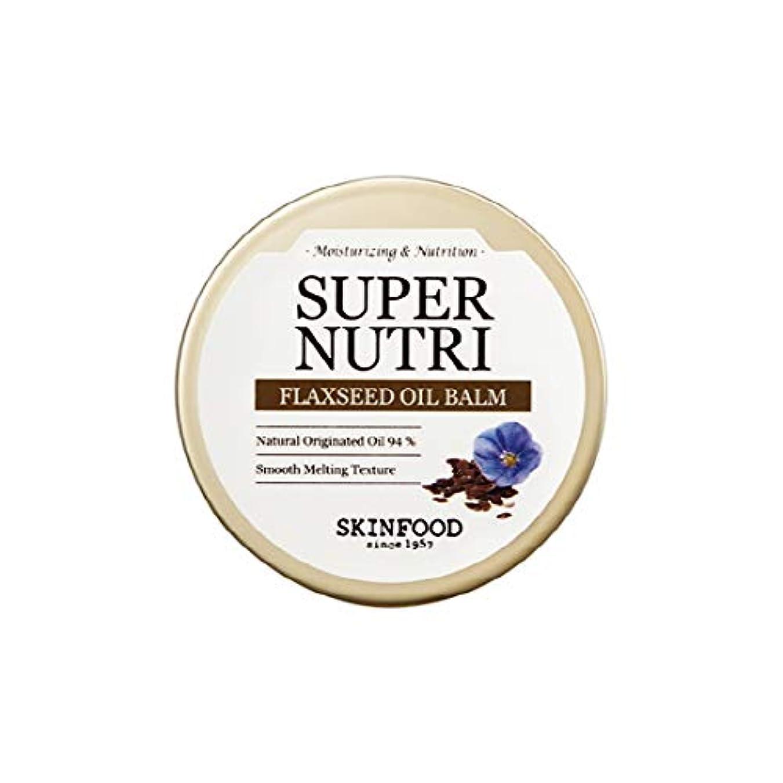 寛大なマウントバンク短くするSkinfood スーパーニュートリフラックスシードオイルバーム/SUPER NUTRI FLAXSEED OIL BALM 20g [並行輸入品]