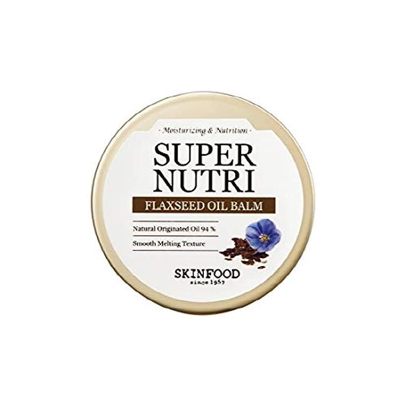 爆発する持つドキュメンタリーSkinfood スーパーニュートリフラックスシードオイルバーム/SUPER NUTRI FLAXSEED OIL BALM 20g [並行輸入品]