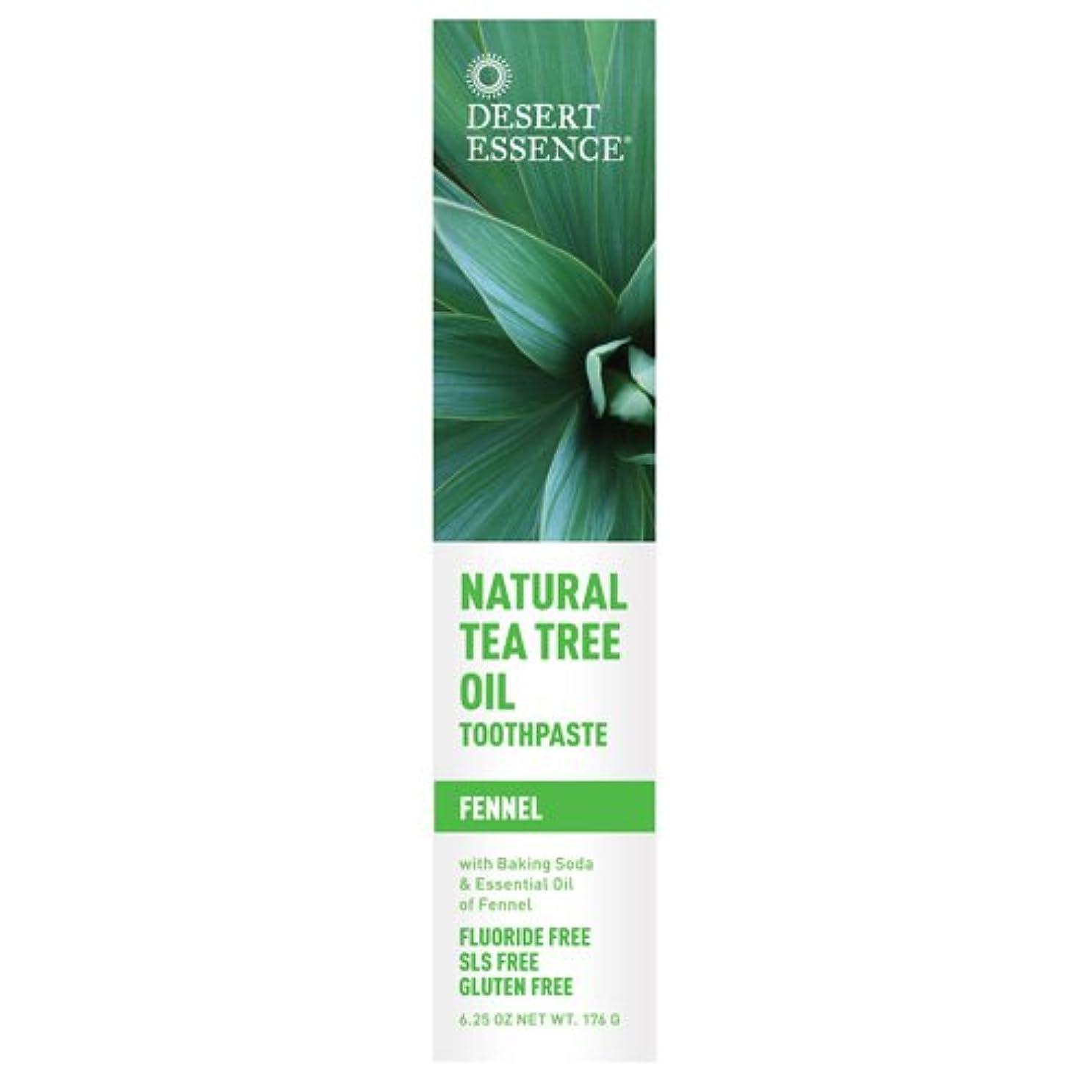耐えられない伝統的描写海外直送品 Desert Essence Toothpaste Tea Tree, 7oz