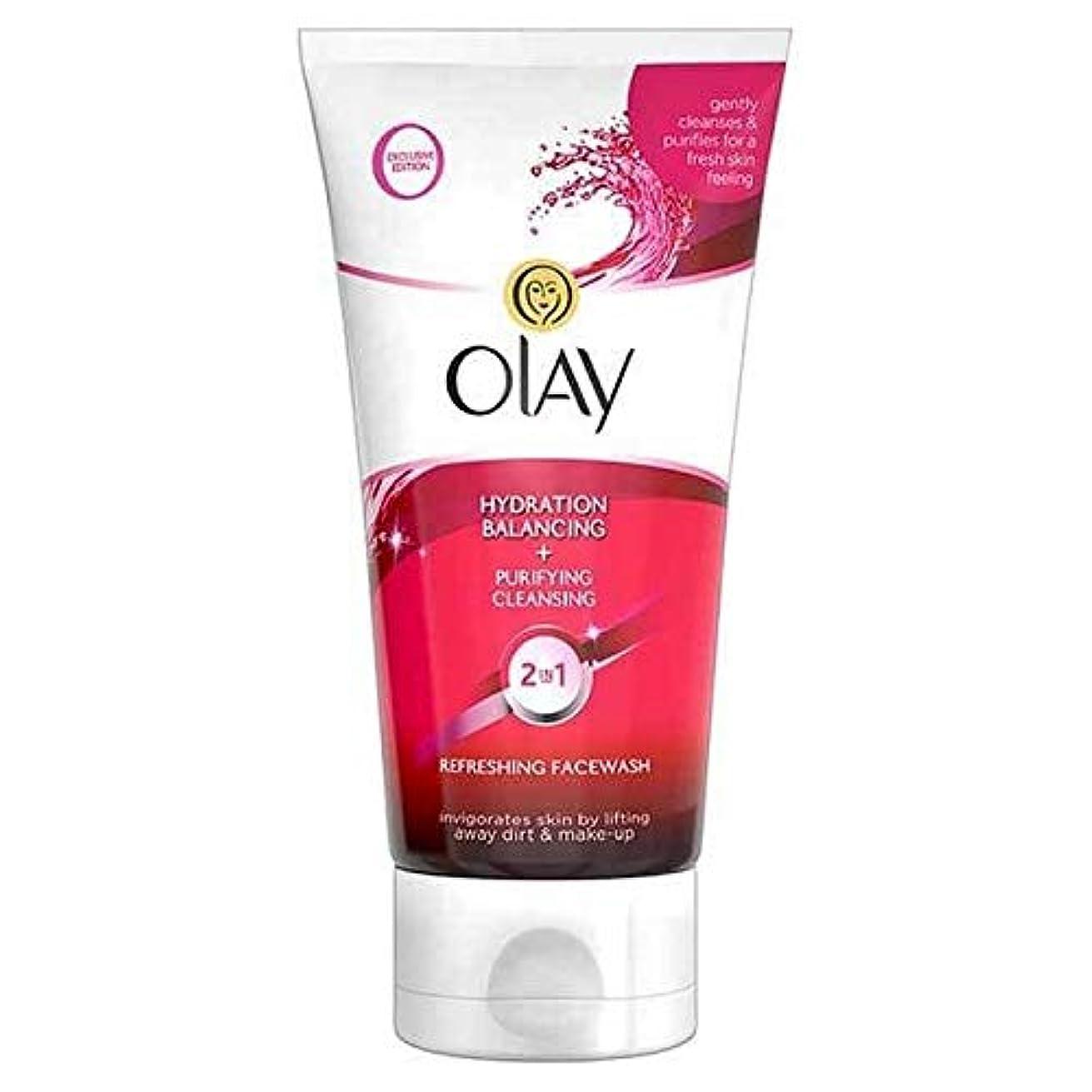 差別化する血まみれの法医学[Olay ] オーレイの2In1水和+浄化クレンジングFacewashの150ミリリットル - Olay 2in1 Hydration + Purifying Cleansing Facewash 150ml [並行輸入品]