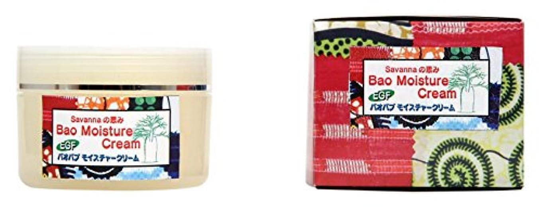 関連付ける揺れる面白いフッカーコスメチック Savannaの恵み Baoモイスチャークリーム 120g AMZ-0014