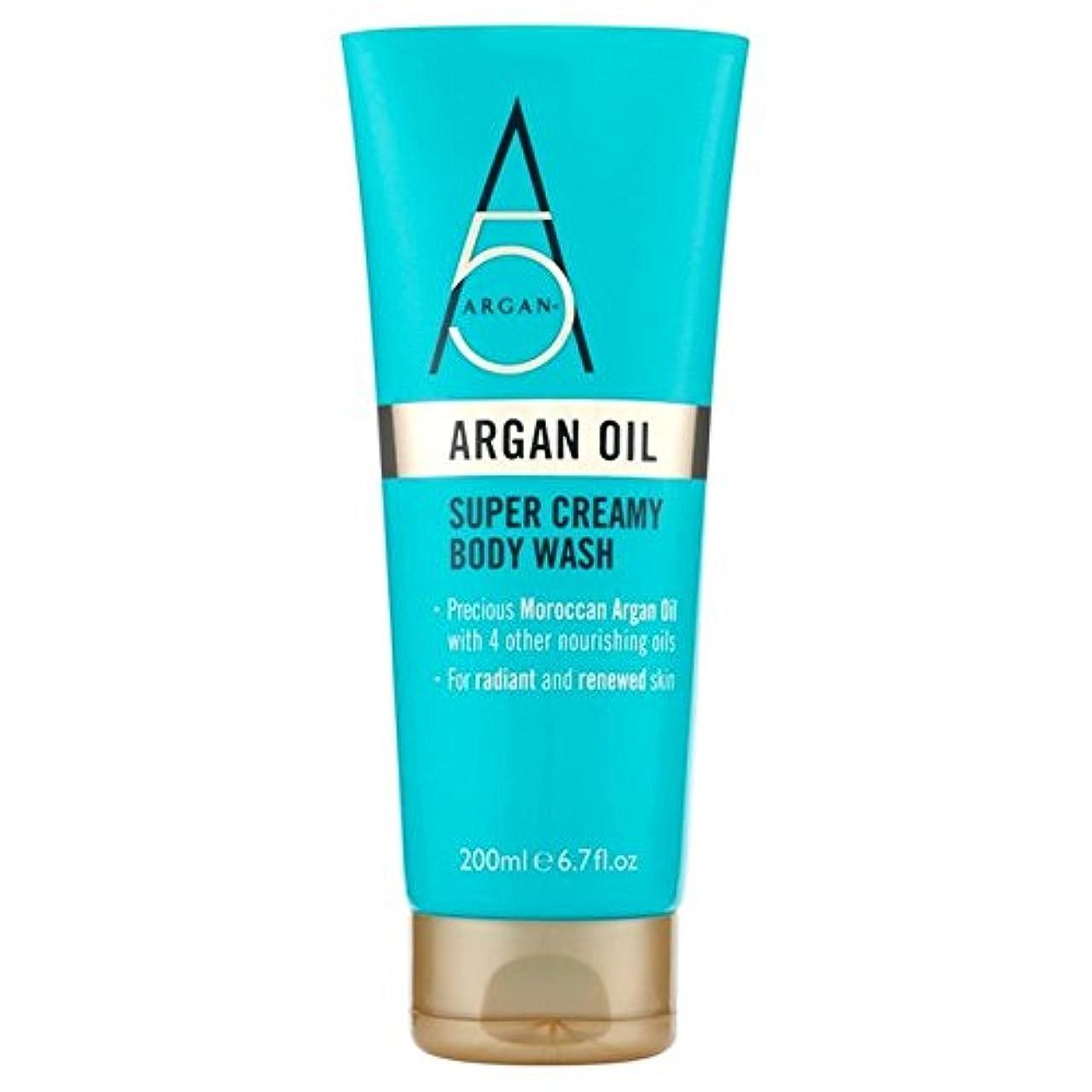 セマフォ目を覚ますしないアルガン+スーパークリーミーボディウォッシュ200ミリリットル x4 - Argan+ Super Creamy Body Wash 200ml (Pack of 4) [並行輸入品]