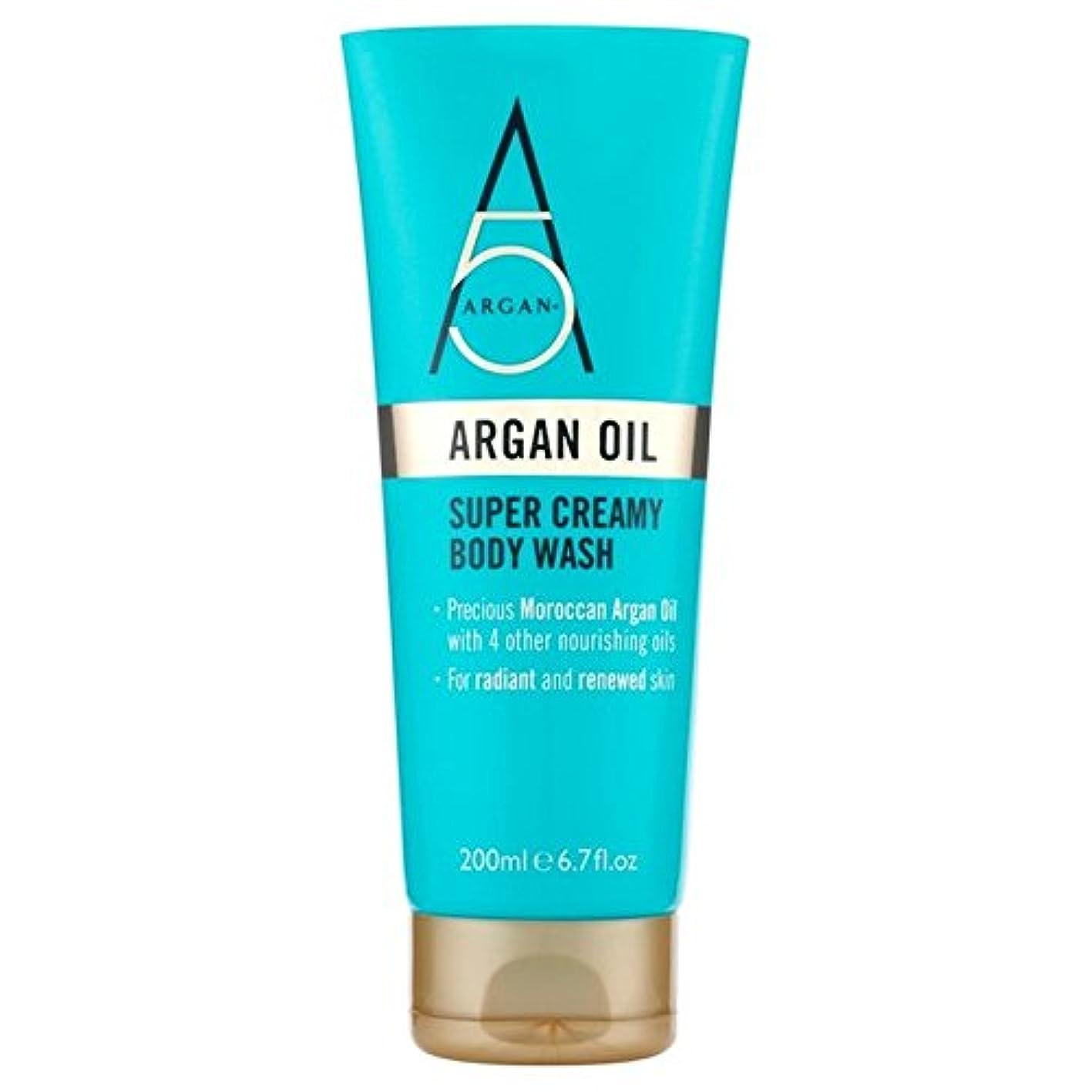 量注入する大統領アルガン+スーパークリーミーボディウォッシュ200ミリリットル x4 - Argan+ Super Creamy Body Wash 200ml (Pack of 4) [並行輸入品]