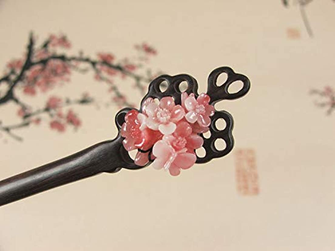 静かなである専門知識HuaQingPiJu-JP 中国のスタイルエボニーレトロフラワーヘアピンパレスヘアクリップ(赤)