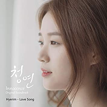 Innocence (Original Television Soundtrack)