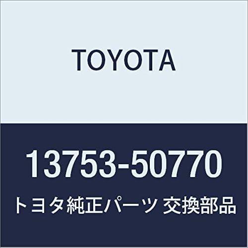 Genuine Boston Mall Toyota Parts New Shipping Free - Adjustin 13753-50770 Valve Shim