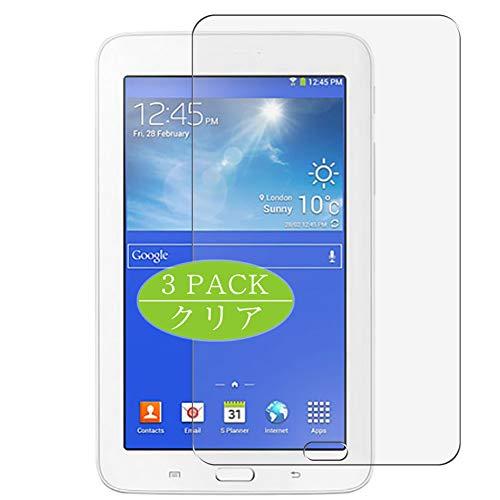 Vaxson Protector de pantalla de 3 unidades, compatible con Galaxy Tab 3 Lite 7.0 VE T113, protector de película de TPU [no protectores de vidrio templado]