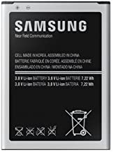 Producto nuevo batería de repuesto para Samsung Galaxy S3/S3Mini/S4/S4Mini/s5/s5Mini/s6/s6edge/Note/Note 2/Note3/NOTE4–se vende por accessorieshut
