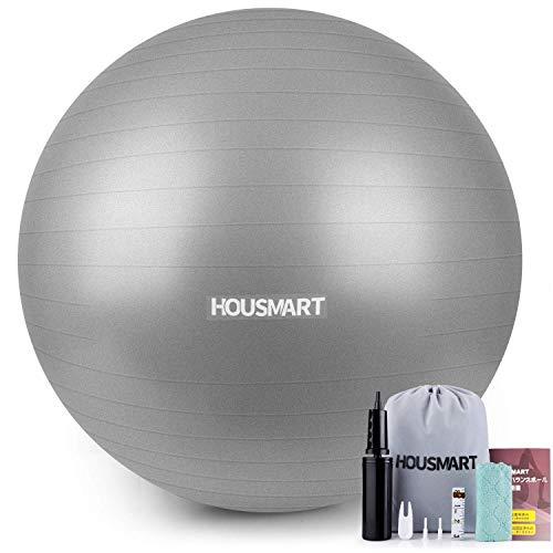 HOUMSARTバランスボール【最新 フィットネスボール ノンバースト機能 分厚い 滑り止め加工 耐荷重1000kg ハンドポンプ付 妊娠 ヨガ 椅子 腰痛防止 グレー 65cm LOGOなし