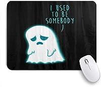 NIESIKKLAマウスパッド 私はかつて誰かだった幽霊 ゲーミング オフィス最適 高級感 おしゃれ 防水 耐久性が良い 滑り止めゴム底 ゲーミングなど適用 用ノートブックコンピュータマウスマット