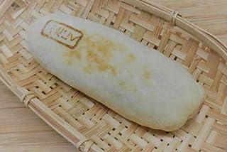 無添加京都山城筍おやき(豚肉)×5個セット