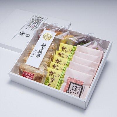 鹿沼銘菓セット20個入 栃木県 「河童伝説」から「ガッツ石松さん」まで、ご当地の魅力が詰まったセット