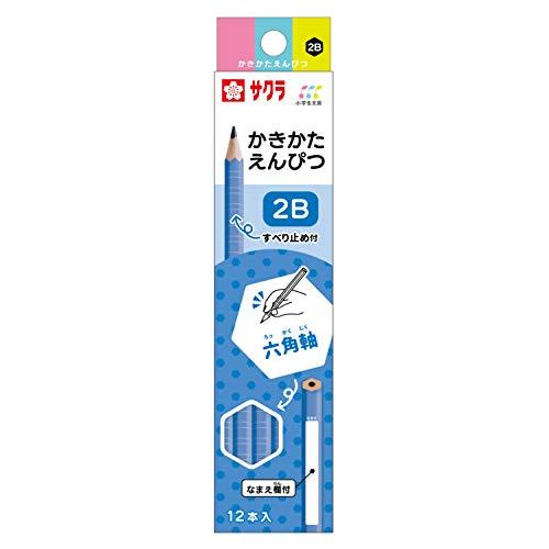 サクラクレパス 鉛筆 小学生文具 かきかた鉛筆 2B 六角 ディープブルー 12本 G6エンピツ2B#38