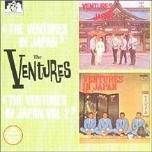 In Japan/in Japan Vol. 2 by Ventures (2000-07-01)