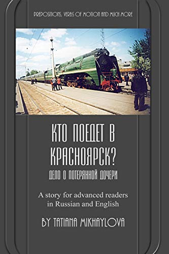 Who will go to Krasnoyarsk?: Russian reader for intermediate and advanced learners. Practicing Russian prepositions and motion verbs. (Russian Edition)