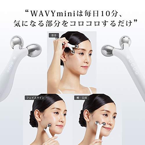 YA-MAN(ヤーマン)美顔ローラーWAVYminiホワイト小顔ローラー目もとEMSEP16W