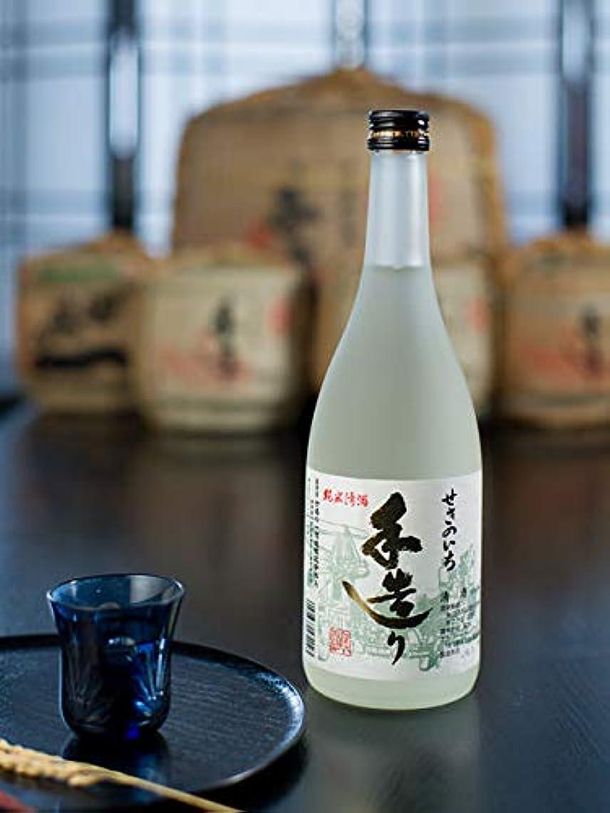 経験者生まれはげせきのいち酒造 特別純米酒 手造り純米酒 せきのいち 720ml 世嬉の一 岩手県の日本酒