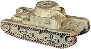 Axis and Allies Miniatures: Veteran Carro Armato M13/40 - Eastern Front 1941-...