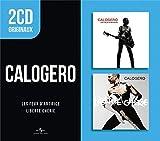 2 CD Originaux : Les Feux d'artifice/Liberté Chérie