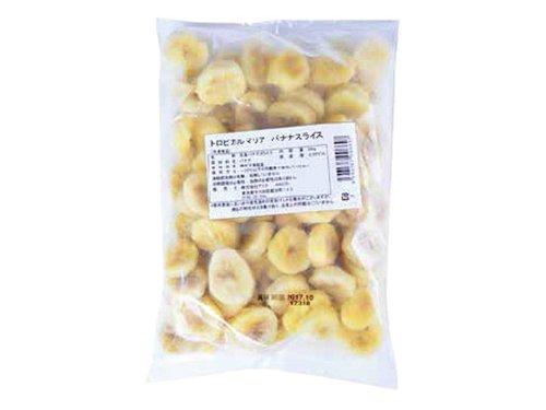 トロピカルマリア 冷凍バナナ スライス 500g