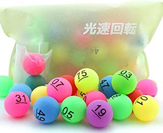 【光速回転】ビンゴ 抽選 数字入り ボール 球 くじ引き(番号付きボール 75球)