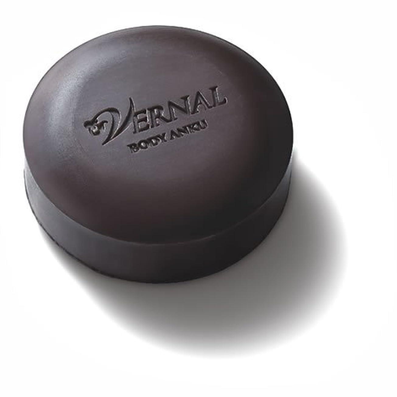 形成びっくりする研磨剤ボディアンク/ヴァーナル ボディ用 石鹸 デオドラント