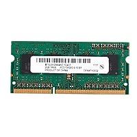 Nrpfell 2GB 4GB DDR3 1600Mhz 133hz SO-DIMM DDR3L DDR3 1.35 / 1.5Vメモリ Memoria ラップトップ、ノートブック用(2GB/1333)