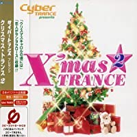Christmas Trance 2 by Various Artists