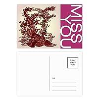 中国の不死鳥の動物の肖像画 ポストカードセットサンクスカード郵送側20個ミス