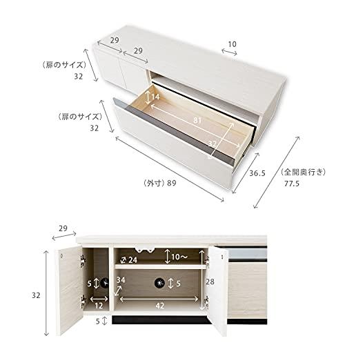 TV台ローボード150テレビボード50インチ対応テレビ台白黒ブラウン木製完成品MOA(ホワイト)
