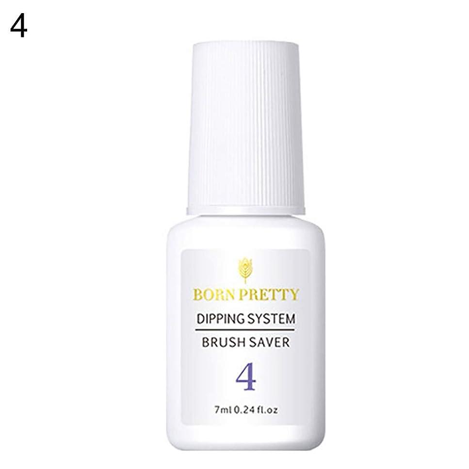 思春期励起ワイプhamulekfae-7ミリリットルトップベースコート液体浸漬パウダー活性剤ブラシセーバーネイルアートワニス 4