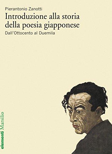 Introduzione alla storia della poesia giapponese vol. 2: Dall'Ottocento al Duemila (Elementi)