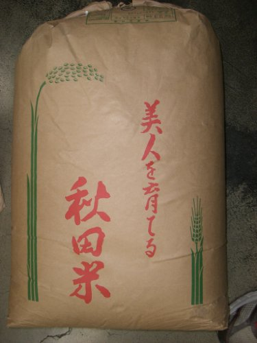 令和2年産秋田県産 あきたこまち 白米27kg(13.5×2)