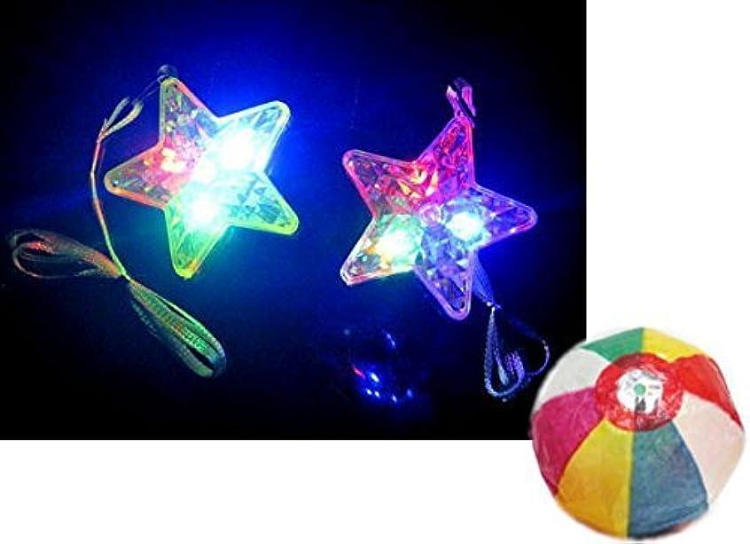 信じる準備する包括的【光る玩具】ダイヤスターペンダント(36個入)  / お楽しみグッズ(紙風船)付きセット