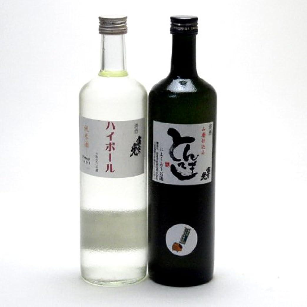 チャーミング不従順付与とんてき&ハイボールによく合う日本酒セット 720ml×2本